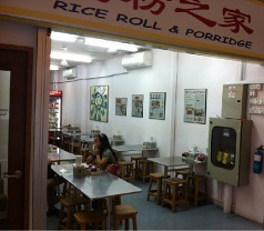House of Rice Roll & Porridge Photos