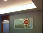 Straits Construction Group Pte Ltd Photos