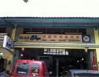 Seng Long Motor Workshop Photos