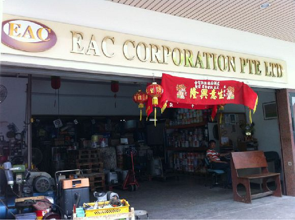 Eac Corporation Pte Ltd (Henderson Industrial Park)