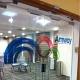 Amway (S) Pte Ltd (Pacific Tech Centre)