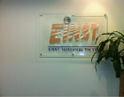 Einst Technology Pte Ltd Photos