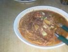 Yew Yi Eating House Photos