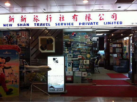 New Shan Travel Service Pte Ltd (Maxwell House)