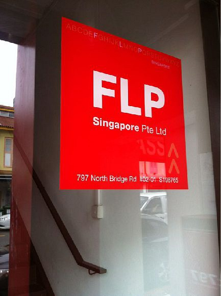 Flp Singapore Pte Ltd (Kampong Glam Shop Houses)