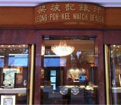 Leong Poh Kee Pte Ltd Photos
