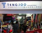 Teng Joo Textile & Co. Photos
