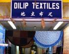 Dilip Textiles Photos