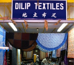 Dilip Textiles Photos