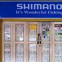Born 2 Fish Pte Ltd (Kampong Glam Shop Houses)