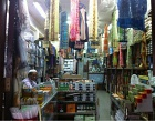 Wahab Textiles Photos