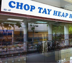 Chop Tay Heap Hong Photos