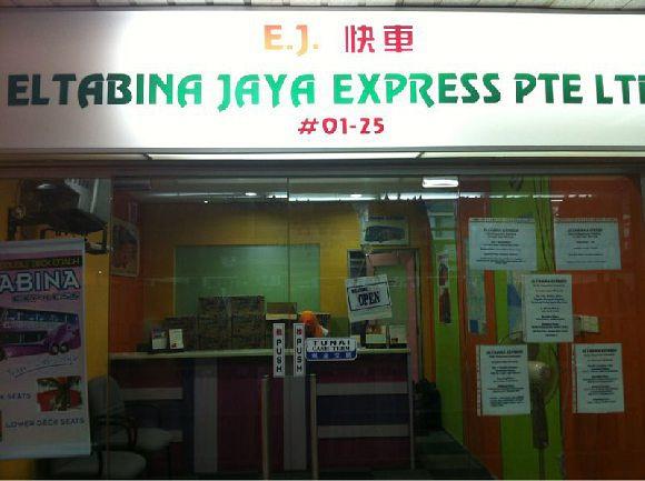 Eltabina Jaya Express Pte Ltd (Textile Centre)