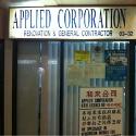 Applied Corporation (Sultan Plaza)