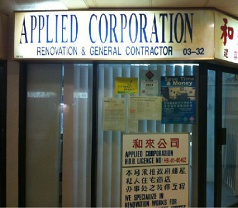 Applied Corporation Photos