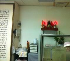 Lam Leong & Co. Photos