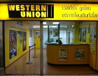 Western Union Global Network Pte Ltd Photos