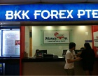 Bkk Forex Pte Ltd Photos