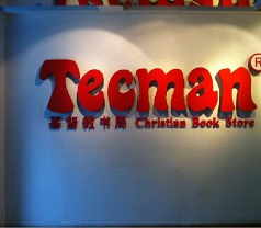 Tecman Management Services Photos