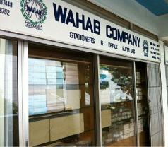 Wahab Co. Pte Ltd Photos