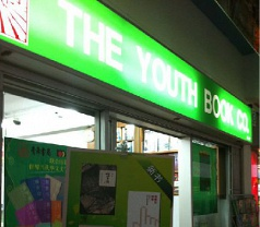 The Youth Book Co. Photos