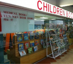 Children Book Centre Photos