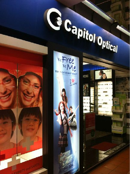 Capitol Optical  Co. Pte Ltd (Bras Basah Complex)