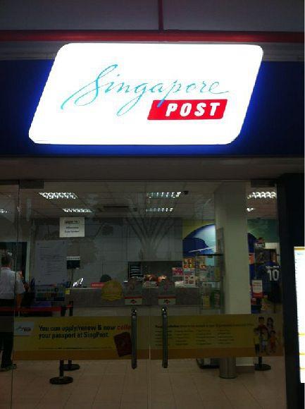 Singapore Post (Bras Basah Complex)