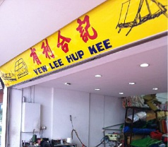 Yew Lee Hup Kee Photos