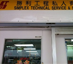 Simplex Technical Service & Supplies Pte Ltd Photos