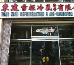 Tong Kian Refrigeration & Air-condition Pte Ltd Photos