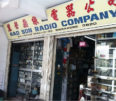 Rad Son Radio Co. Photos