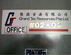 Grand Tec Resources Pte Ltd Photos