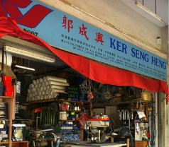 Ker Seng Heng Photos