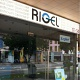 Rigel Technology (S) Pte Ltd (Jalan Besar Plaza)