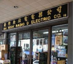 Ah Teck Radio & Electric Co. Photos