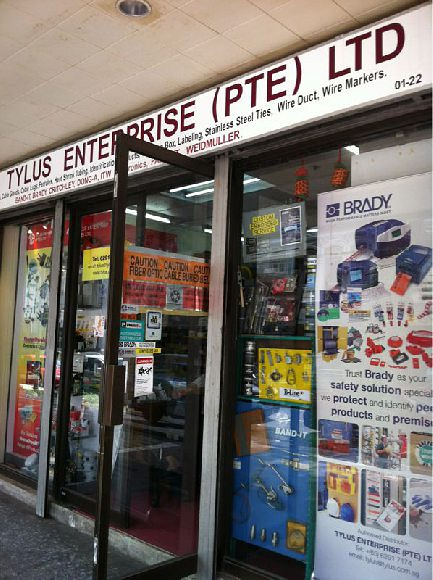Tylus Enterprise Pte Ltd (Jalan Besar Plaza)