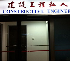 Constructive Engineering Pte Ltd Photos
