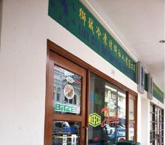 Lion City Refrigeration Parts Pte Ltd Photos