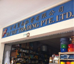 Pai Tat Trading Pte Ltd Photos