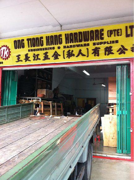 Ong Tiong Kang Hardware Pte Ltd (Horne Road)