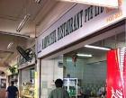 Madinathul Restaurant Pte Ltd Photos