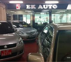 Ek Auto Photos