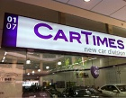 Cartimes Carcare Photos