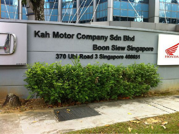 Kah Motor Co Sdn Bhd-Service Centre (Kah Motor (Honda))