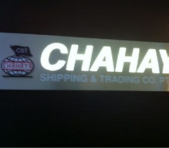 Chahaya Shipping & Trading Co Pte Ltd Photos