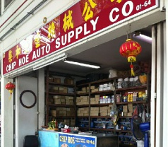 Chip Hoe Auto Supply Co. Photos