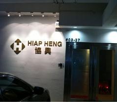 Hiap Heng Pte Ltd Photos