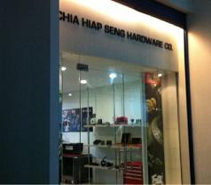 Chia Hiap Seng Hardware Co. Photos
