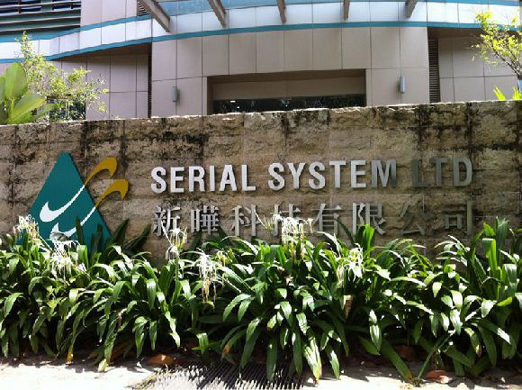 Serial System Ltd (Serial System Building)